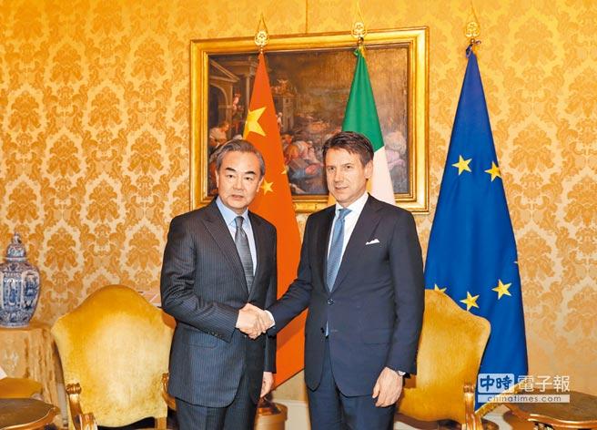 1月25日,義大利總理孔特(右)在羅馬總理府會見大陸國務委員兼外長王毅。(新華社)