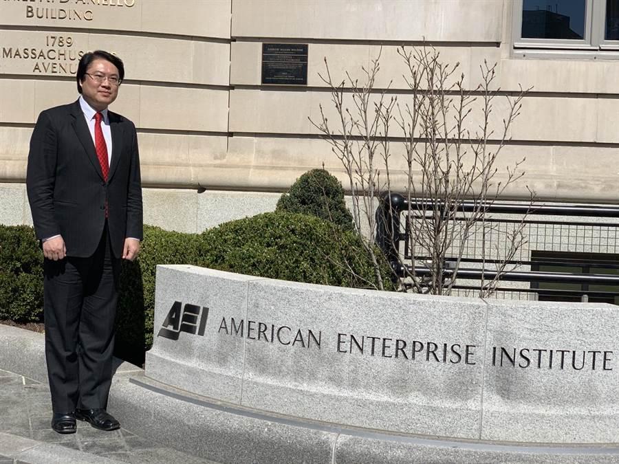基隆市長林右昌於台灣時間13日拜訪了美國企業研究院(AEI)。(基隆市政府提供)