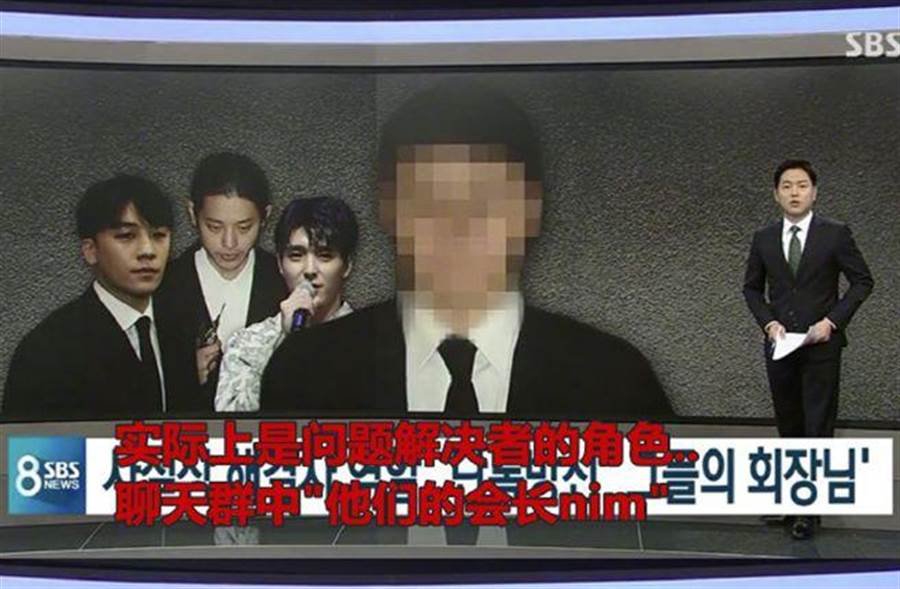 SBS電視台今晚8點爆出勝利群組中的關鍵成員、女星朴寒星的老公劉代表。(取自me2day微博)