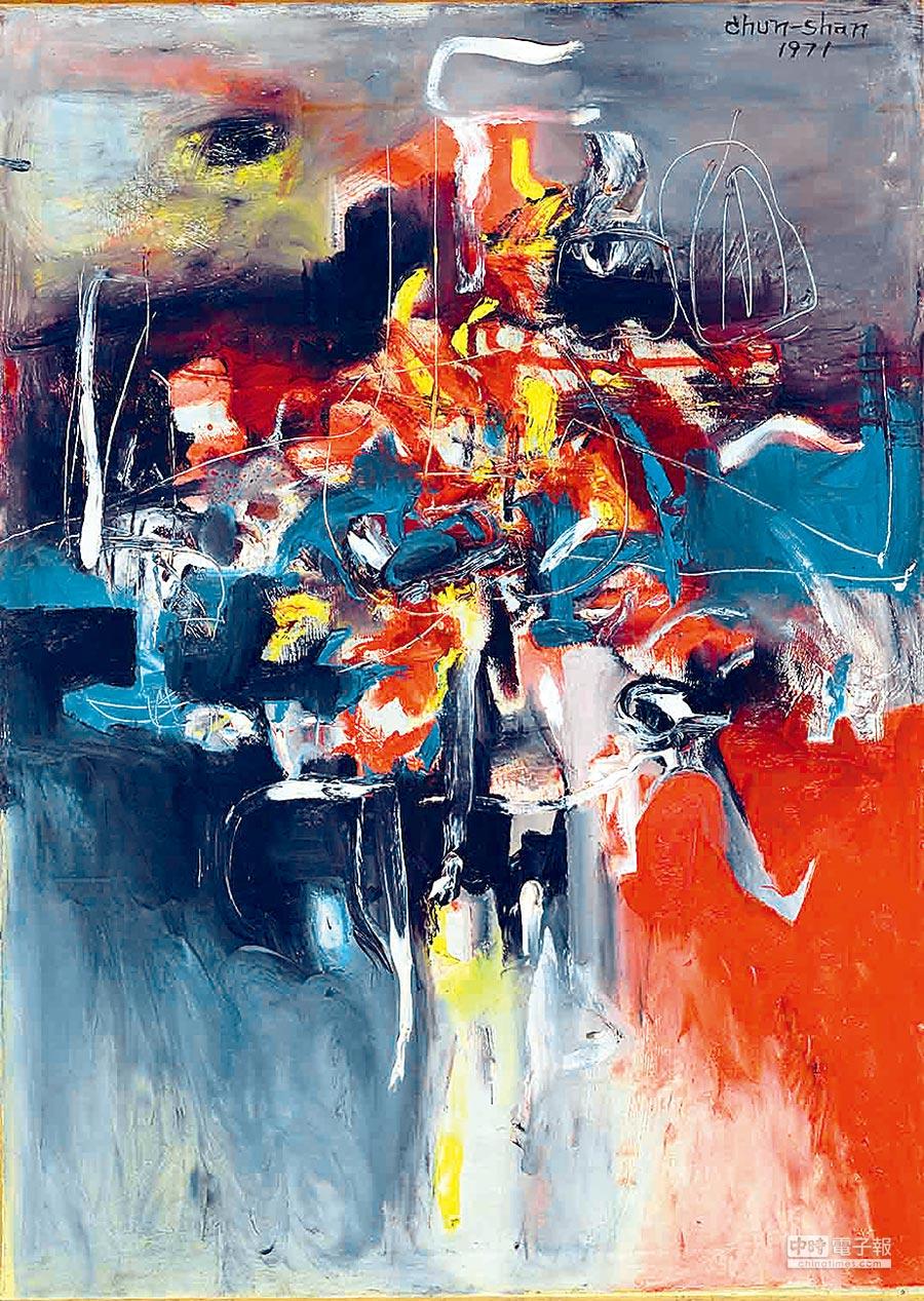 台灣現代繪畫導師李仲生作品多以線條及色彩交疊建構。(國美館提供)
