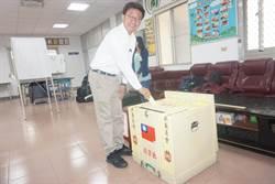立委補選投票日  賴清德、黃偉哲陪郭國文投票