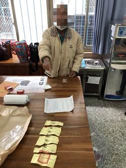 拿私人印章蓋選票 8旬翁撕毀選票被法辦