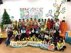 分享在台灣的生活故事 雲林出版新住民親子繪本