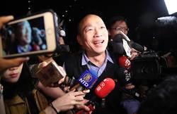 《外交家》:韓流席捲台灣  韓2020是否參選總統受矚目