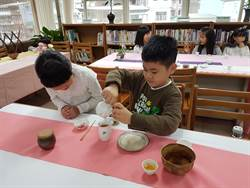 圖書館茶藝課 認識石碇在地茶文化