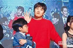 韓娛圈又爆醜聞!車太鉉和《兩天一夜》班底多人涉賭