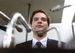比特幣Mt. Gox前CEO 卡波雷斯在日判緩刑