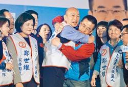 鄭世維當選 韓才能選總統