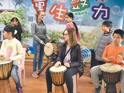 加國交換學生 體驗新北特色課程