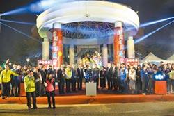 迷你版台灣燈會 點亮台南