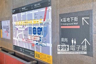 台北車站地貼式地圖 擴大為60處