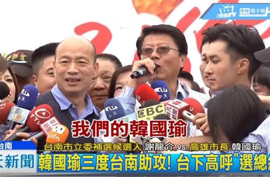 韓流3度助攻台南,台上擠爆。(中天新聞)
