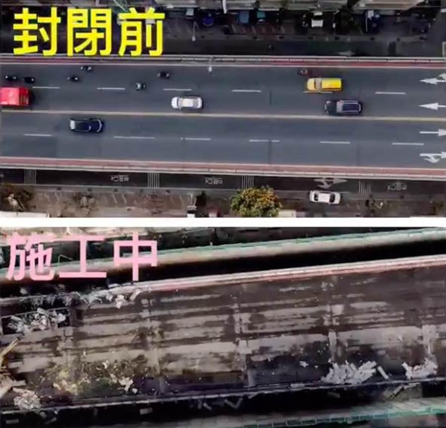 交通大隊利用空拍技術,讓市民一窺陸橋拆除前後的景況。(袁庭堯翻攝)