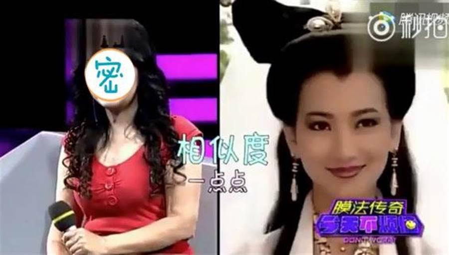 大陸一位大媽瘋狂整型,就是想變成偶像趙雅芝(右)。(截自《今天不煩惱-騰訊視頻》