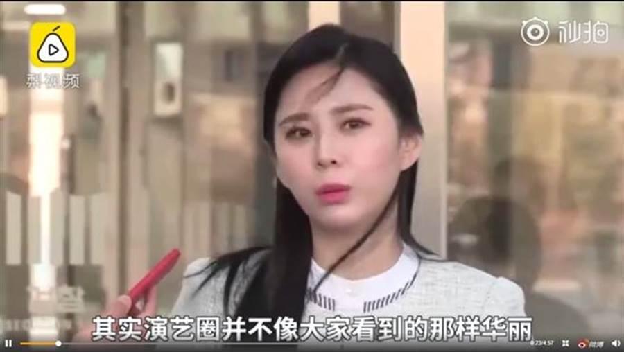 尹智伍先前開記者會,透露張紫妍案情。(圖/翻攝自秒拍)