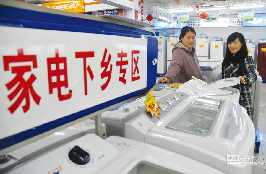 時隔10年,大陸再次啟動家電補貼。圖/新華社