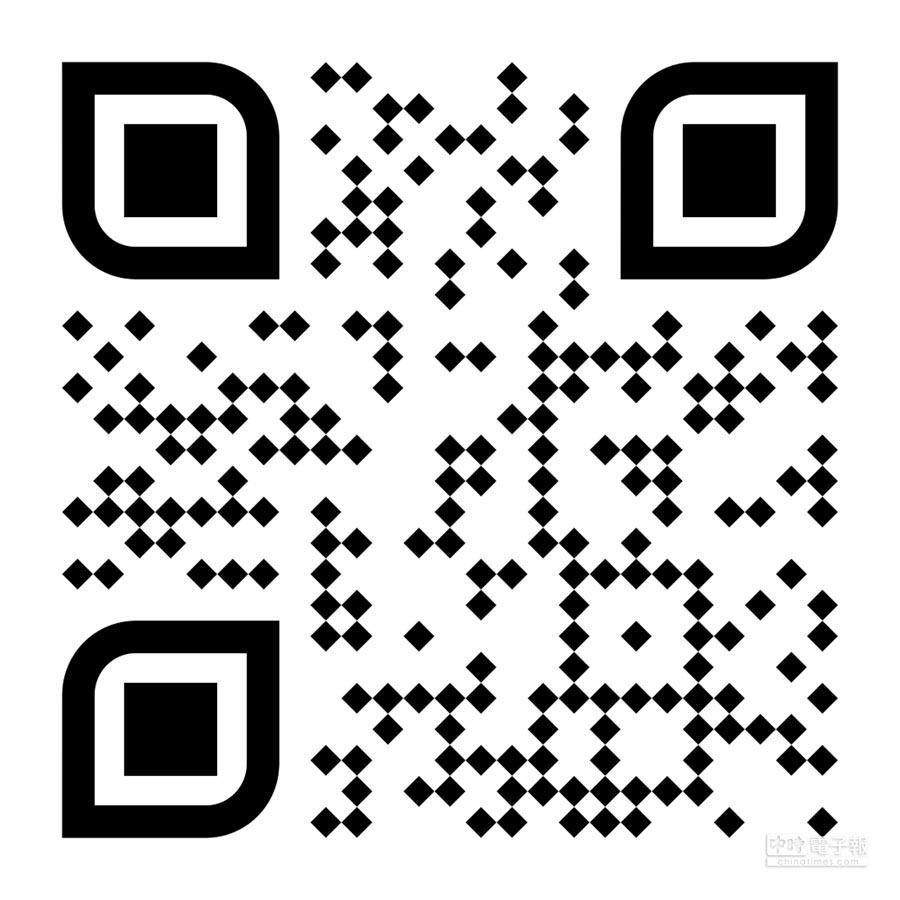工商基金通QR code