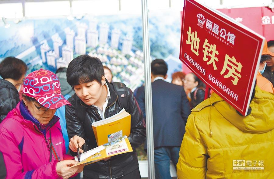 瀋陽市民在春季房產交易會上諮詢房屋資訊。(新華社資料照片)