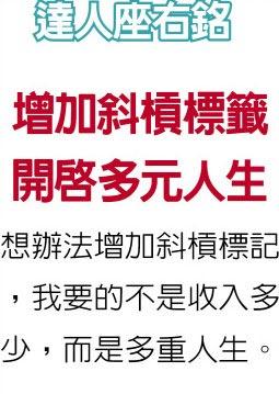 職場達人-初飯商行經營者 劉俊銘科技新貴 變油蔥酥達人
