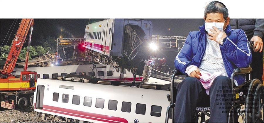 台鐵昨日公布1021普悠瑪出軌事故完整通聯紀錄,司機員尤振仲(右)關閉列車自動保護系統(ATP)是30分鐘後才提起,與行政院調查文字檔一致。左圖為台鐵普悠瑪列車在宜蘭縣新馬站出軌翻覆檔案照。(本報資料照片)