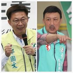 立委補選民進黨守住台南、新北 黃創夏感嘆!