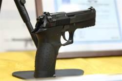 投資糾紛!中南海酒店槍擊案起訴6人