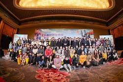 第二十八屆金犢獎分享會全球啟動 各界嘉賓齊聚北京 盛況空前