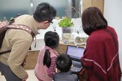 華砇辦學說明會 幫孩子尋找學習密碼