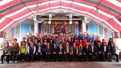 張博雅與盧秀燕出席張廖家廟春季祭祖 盼發揚家廟歷史文化