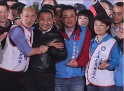 立委補選結果 李正皓:國民黨這3件事賺到了