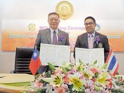 臺泰聯手 加速農業科技產業