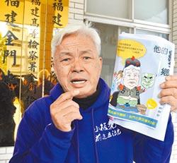陳玉珍 擬加入國民黨團運作