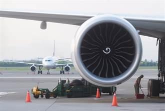 首次搭 旅客求平安向飛機丟硬幣被抓