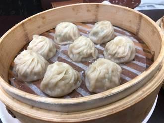 皇宸馔小笼汤包