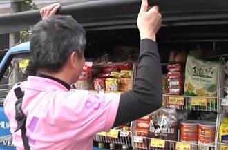 好暖心!連鎖超市服務偏鄉 小貨車當分店