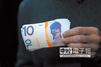 社區貨幣崛起