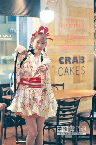 蟹舞 粉紅櫻花派對豪邁登場