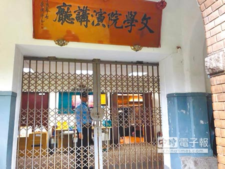 江宜樺重回台大 文學院拉鐵門