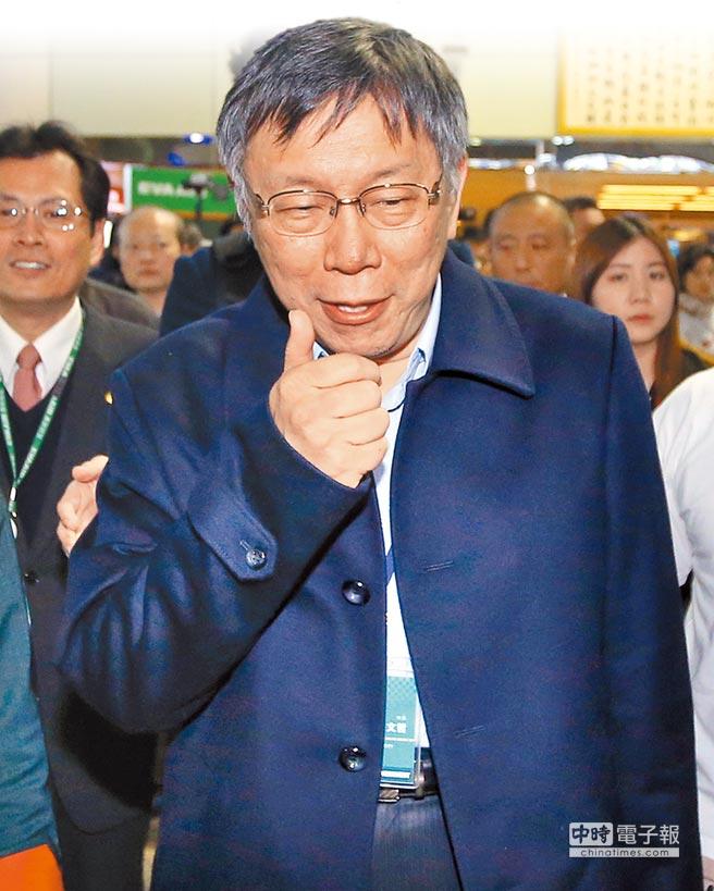 台北市長柯文哲16日率團訪美,對於立委補選結果,柯文哲表示,藍綠各有版塊,短時間內大幅移動幾乎不可能。(范揚光攝)