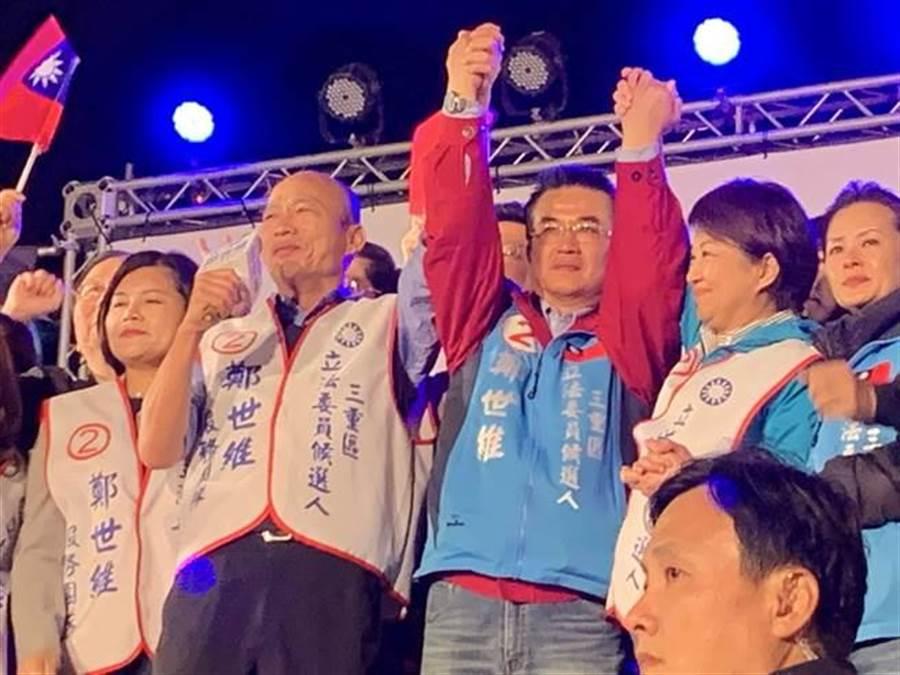 韓國瑜緊握鄭世維手,高呼加油。(資料照片 吳岳修攝)