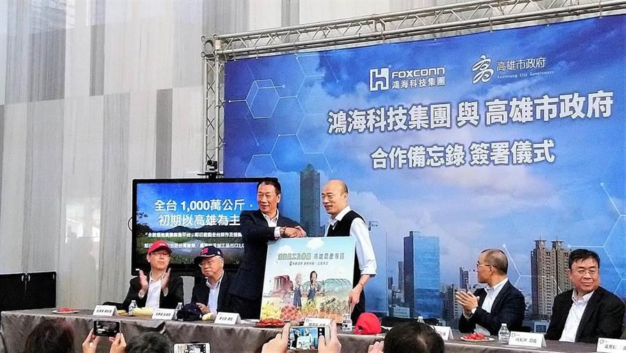 鴻海科技集團17日宣布與高雄市政府簽署合作備忘錄(MOU),攜手推動「AI高雄.智慧工農」計畫,鴻海集團總裁郭台銘、高雄市長韓國瑜均出席見證。(林資傑攝)