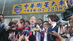 高雄这家公司6成运将 力挺韩国瑜选2020
