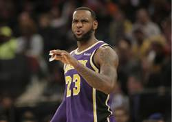 NBA》詹姆斯33分無用 湖人不敵東區爐主尼克