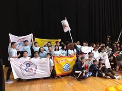 台灣隊揚威世界機器人大賽 中科爭取明年主辦