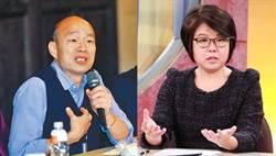 韓總部提告妨害名譽  黃光芹樂回三個字