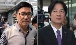 赖清德登记参选总统   先告知扁、吴澧培