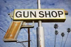 什麼世界!紐國血腥槍擊反成促銷利器