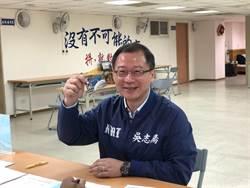 吳志揚登記選中壢立委:陳學聖是重要資產
