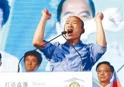 賴清德參加總統黨內初選 盼與韓國瑜君子之爭