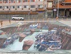 北投關渡宮廣場打造新面貌  3D彩繪入景民眾搶拍